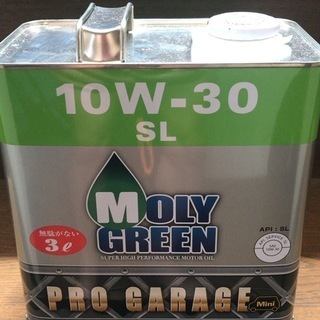 MOLY GREEN モリグリーン 自動車用 エンジンオイル Pr...
