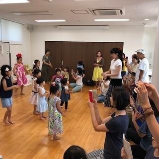 子連れでフラダンス体験!!9/4 (火) 仙川