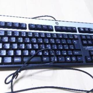 【値下げしました】中古品パソコン用キーボード 動作品