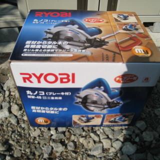 RYOBI 丸鋸(ブレーキ付き)MW-46