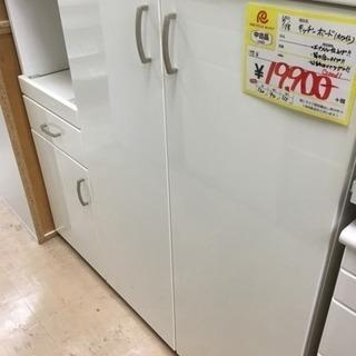 福岡 早良区 原 キッチンボード 白