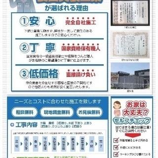 平塚市塗装工社員大募集‼︎