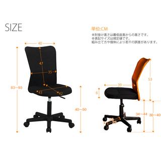 【未使用】オフィスチェア・デスクチェア・パソコンチェア(メッシュ仕様)