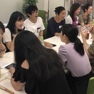 ディスカッションコースが英会話カフェが誕生!更に上を目指したい方はfriendsプラスへ! - 名古屋市