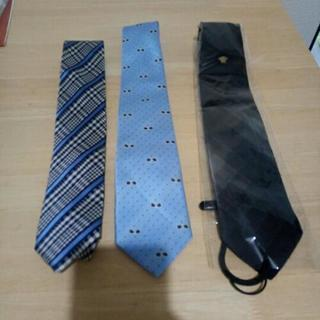 ネクタイ三本