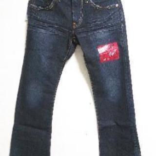 EDWIN 503 メンズジーンズ