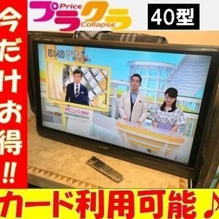 A1606 シャープ 壁掛け金具付き! 液晶テレビ 40インチ 2...