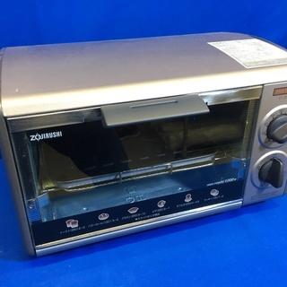 ZOJIRUSHI ET-SW80 1000W オーブントースター 温度調整機能付き クリーニング済み