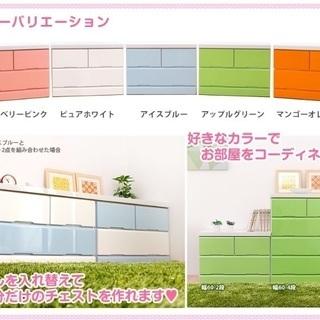 【国産完成品】 日本製 幅60cm2段 ホワイト 鏡面チェストその...