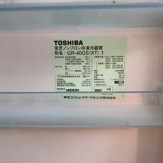 大型冷蔵庫  402L  あげます!