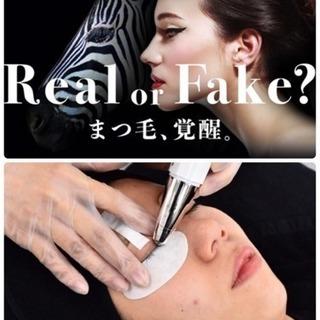 マツエクよりもマツ育施術でまつ毛フサフサ!+美顔¥3980