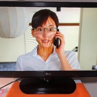 【8/25 18時まで】LG 32型 デジタルハイビジョン液晶テ...