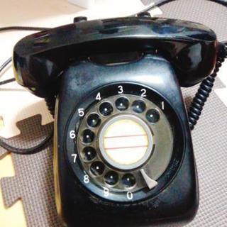 最近人気の黒電話!格安で売ります!