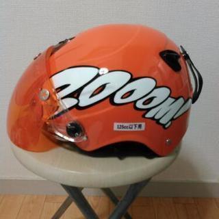 125cc以下用バイクヘルメット