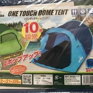 美品☆ワンタッチドームテント