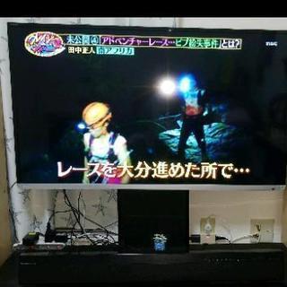 TOSHIBAフルハイビジョン50J7 壁寄せスタンドラックセット