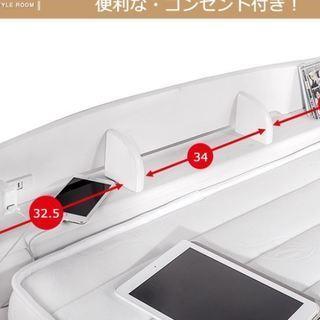シングルベッド宮付き ライト付き スノコ ベッド 高さ調節機能付...