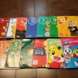 こどもちゃれんじ 1-2歳児 DVDセット