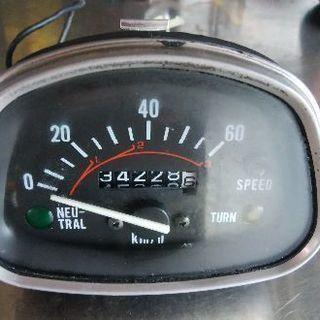 ホンダ郵政MD50スピードメーター