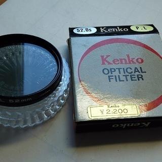 ケンコー製 カメラPL(偏光)フィルター52mm