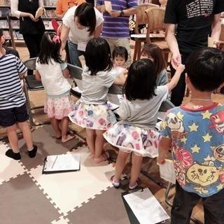 千葉キッズマネースクール IN 蔦屋書店・イオンモール幕張新都心店