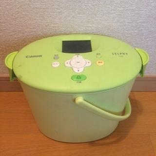 500円 CANON(キャノン)コンパクトフォトプリンター SE...
