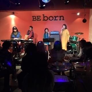 【新規更新new】女性V0募集。カラオケ得意な人。ライブ出演!!!