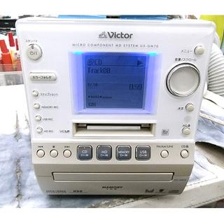 札幌【VICTOR CD/MDミニコンポ】CA-UXGM70-W リモコン付き ビクター 本郷通店 - 札幌市