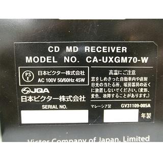 札幌【VICTOR CD/MDミニコンポ】CA-UXGM70-W リモコン付き ビクター 本郷通店 − 北海道