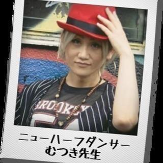 【KPOP】ニューハーフダンサーのレッスン