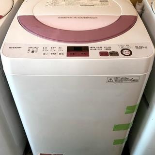 【送料無料・設置無料サービス有り】洗濯機 2017年製 SHARP...