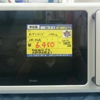 ハイアール オーブンレンジ 2012年製 (高く買取るゾウ中間店)