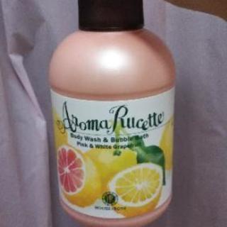 ボディソープ グレープフルーツの香り