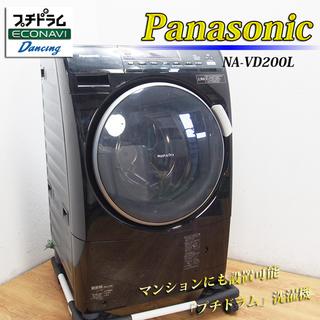 Panasonic コモンブラック ドラム式洗濯機 6.0kg HS03