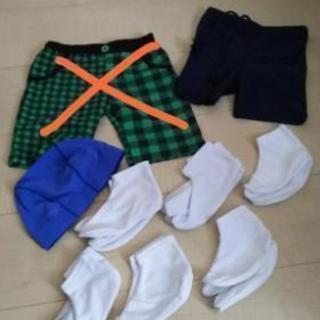 男の子水着と足袋