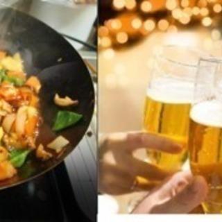 第2回中華料理とビールでつくるマリアージュ