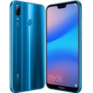【新品未開封】Huawei P20Lite