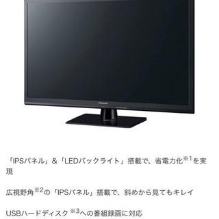 パナソニック 32型テレビ