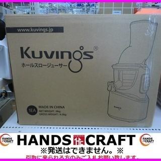 未使用 KUVINGS ホールスロージューサー JSG-82S