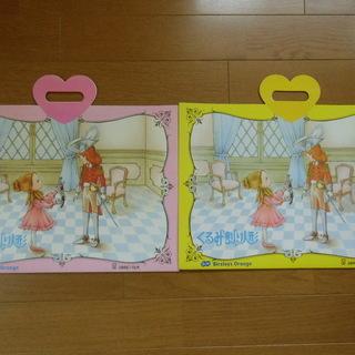 昭和レトロ ぬり絵*くるみ割り人形
