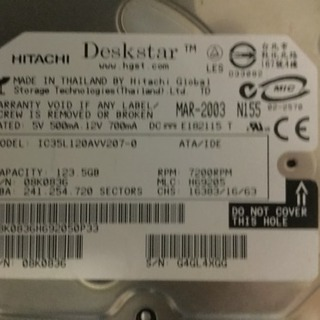 デスクトップPC用HDD