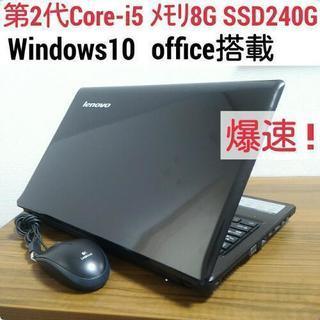 お取引中)爆速 第2世代Core-i5 メモリ8G SSD240G...