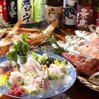 【8月24日(金)18:00〜】✨地方者の集い in 新宿✨