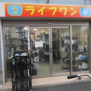 リサイクルショップの販売・配達・清掃・年齢不問・大募集!!