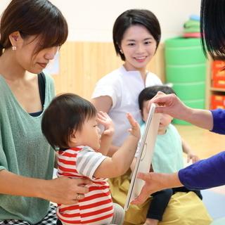 【参加無料】日吉で0歳から参加できる親子ヨガのご案内♪