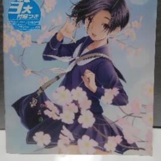 電撃ラブプラス Vol.2 小早川凜子 2010年 5/4号