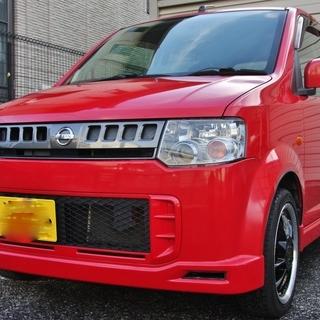 オッティRS-Four ☆4WD 車検H31.12 フルセグナビ...