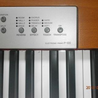 電子ピアノ ヤマハ P120  完動品 鹿嶋市/日立市