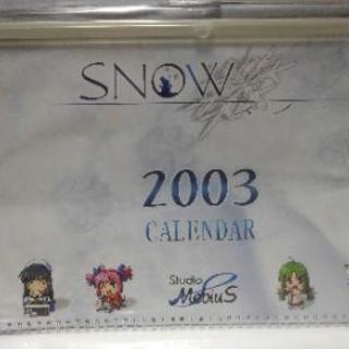SNOW -スノー- 2003年度...