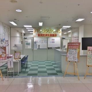 パソコンスクール亀山エコー 三重県亀山市の地域密着型パソコン教室...